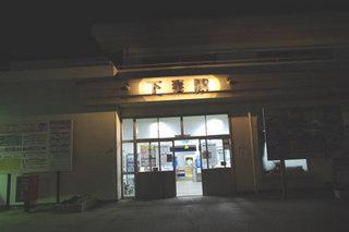 shimo3.jpg